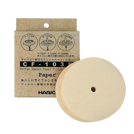 Výměnné papírové filtry pro Vacuum pot (100ks)